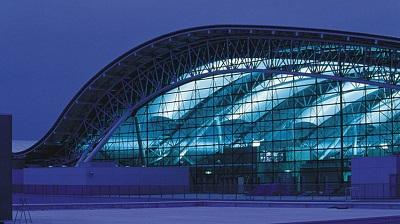 Kansai Internasyonal Havaalanı